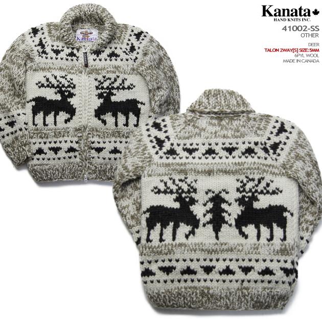 Cowichan Family: Cowichan sweaters (Cowichan jacket) | KANATA Inc .