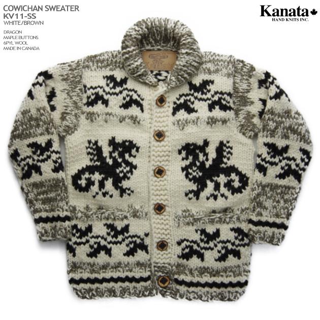 Cowichan Family: Cowichan sweater (cow Japanese spaniel jacket .