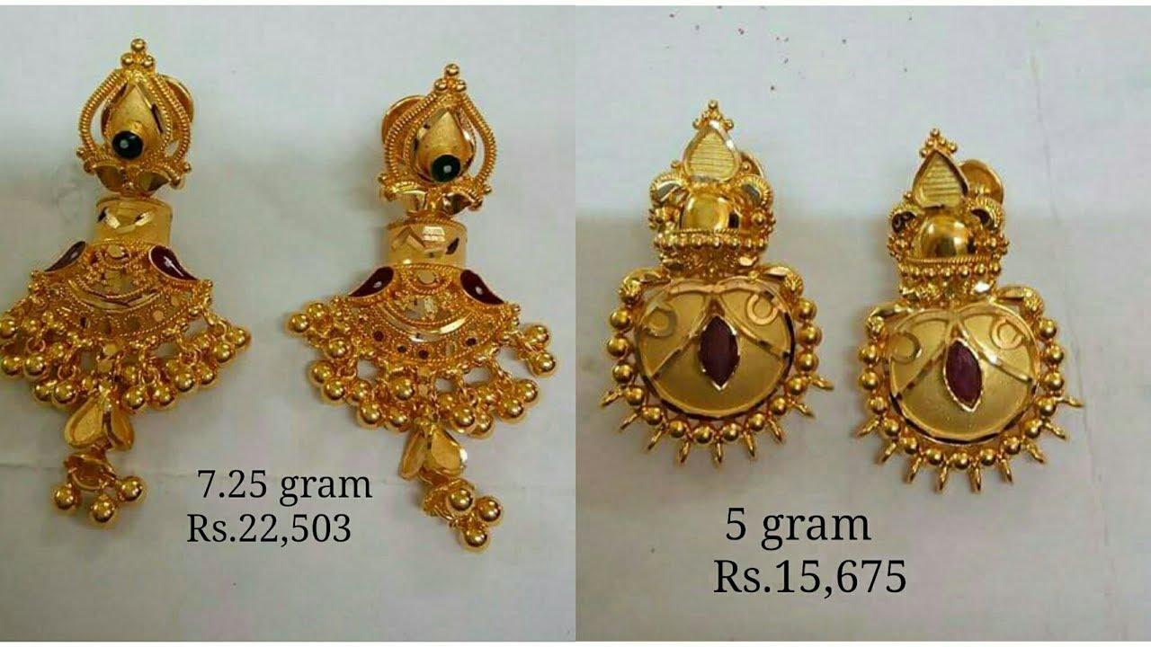 5 gram gold earrings designs - Tutalo.parkersydnorhistoric.o