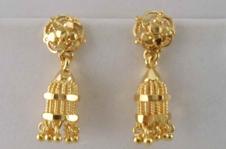 Trendy earring designs for 2018 you must have | PS 2 Co