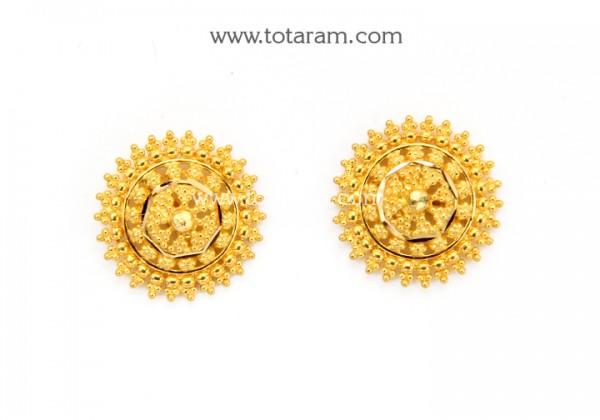 22K Gold Earrings for Women - 235-GER9346 in 5.600 Gra