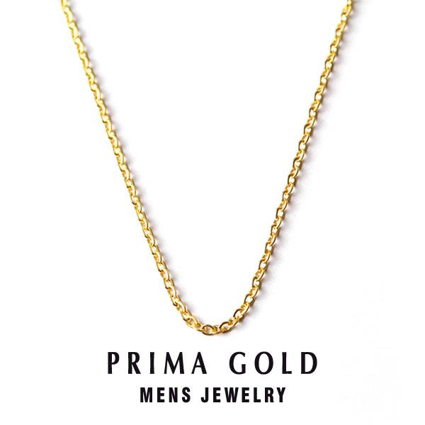 Prima Gold Japan: Pure gold men necklace adzuki bean chain adzuki .
