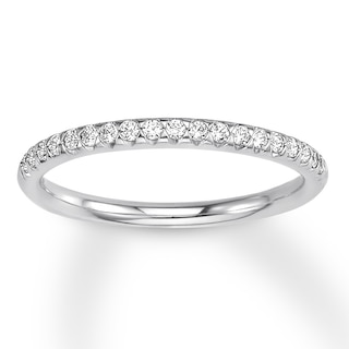 Diamond Wedding Band 1/5 ct tw 14K White Gold | Womens Bands .