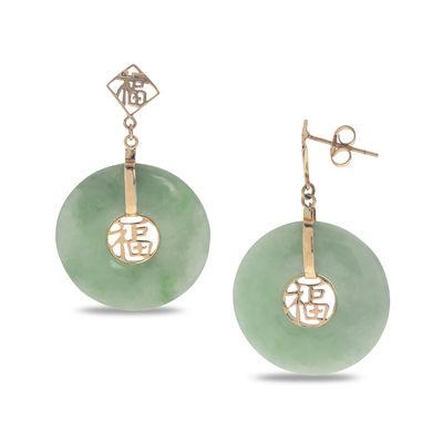 "Jade Chinese ""Happiness"" Drop Earrings in 10K Gold | Gold Earrings ."