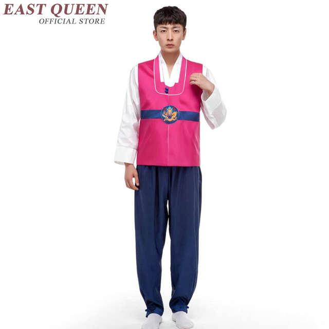 Men Traditional Korean Clothing Long Sleeve Korean Fashion .