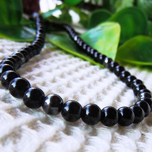 Black Tourmaline Magnetic Necklace 43/50/55/60cm (16.9/19.6/21.6 .