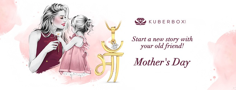 Gifts For Mom - Jewellery & Other Gifts Ideas For Your Mother That .
