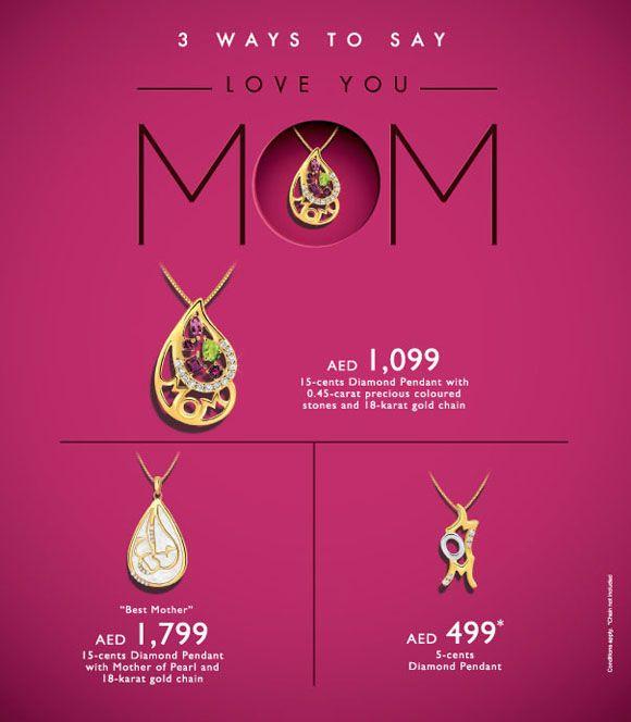 Mothers Day | Mothers day advertising, Mothers day