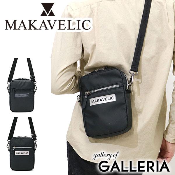 GALLERIA Bag-Luggage: MAKAVELIC shoulder bag LUDUS BOX - LOGO .
