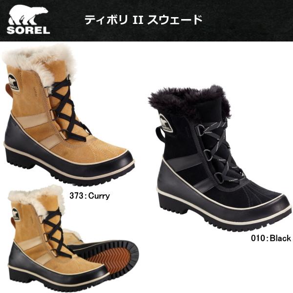 Sorel womens boots buying tips – fashionarrow.c