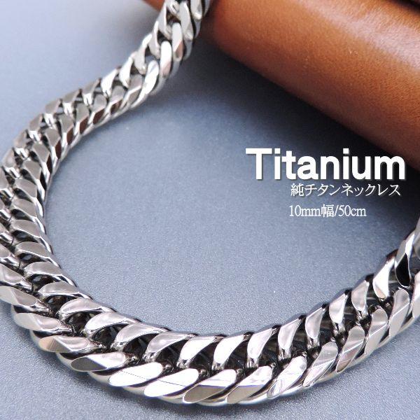 Accessories GRACE: Pure titanium necklace 10 millimeters 50 .