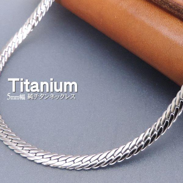 Accessories GRACE: Titanium necklace herringbone chain 5 .