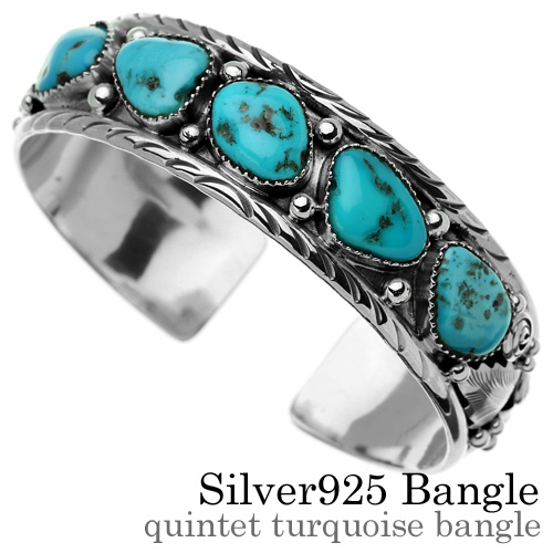 SilverAccessoryBinich: Binich (biniche) quintet turquoise bangle .