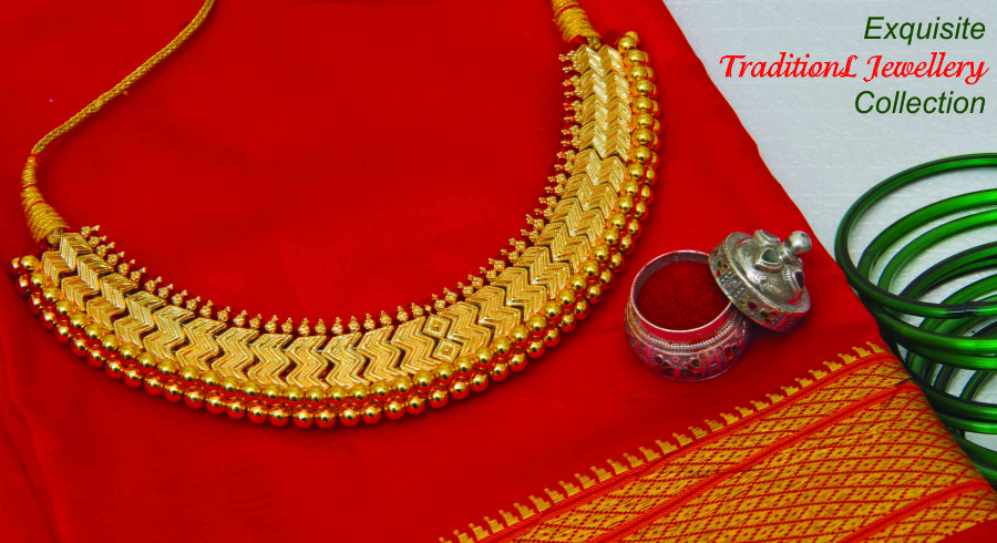 Unique Jewellery Collection @ Shri Krishna Pearls www .