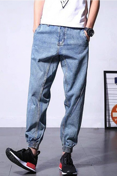 Men's Cool Fashion Simple Plain Elastic Cuffs Loose Fit Vintage .
