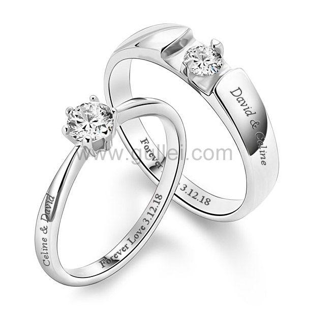 Gullei Engraved Sterling Silver Men Women Wedding Rings for 2 .