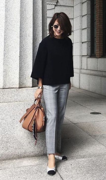 99 Fabulous Fall Outfits Ideas To Wear Everyday - My Work Outfits .
