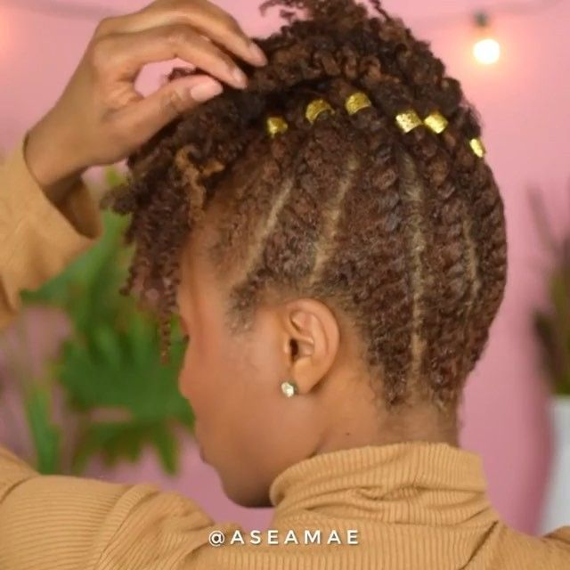 ✨Today's natural hair inspiration✨- Flat twist updo for the .